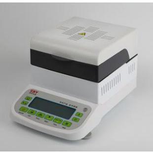 CSY系列卤素快速水分测定仪
