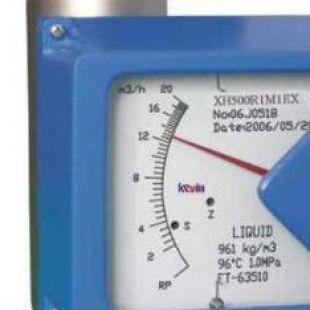 LZD-80远传型金属管浮子流量计安装尺寸