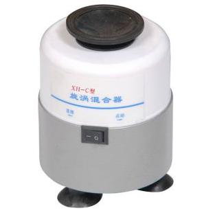 上海德洋意邦XH-C旋涡混合器