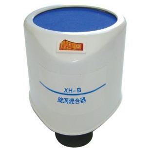 上海德洋意邦XH-B旋涡混合器