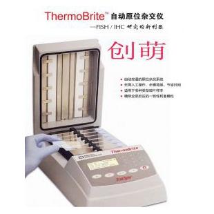 美国雅培Abbott StatSpin ThermoBrite 自动原位杂交仪S500-24