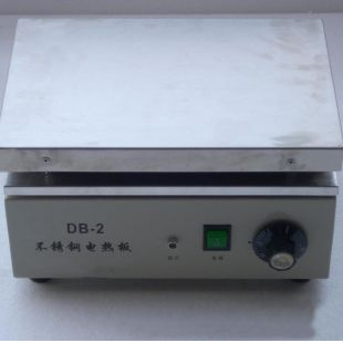 常州中捷DB-2不锈钢电热板