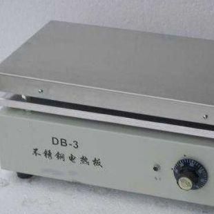 常州中捷DB-3不锈钢电热板