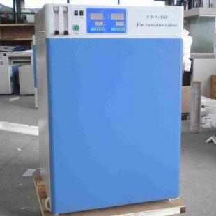 常州中捷CHP-160、CHP-80二氧化碳培养箱