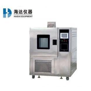 东莞海达仪器臭氧老化试验箱HD-E801
