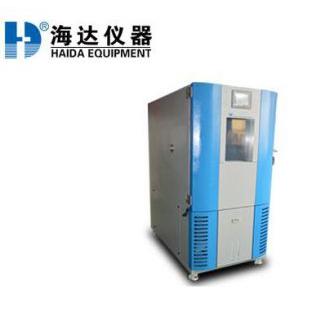 可程式恒温恒湿试验箱 东莞恒温恒湿试验箱厂家出售