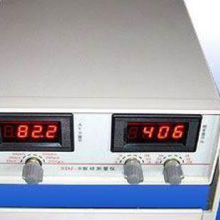 江苏天宝振动、频率测量仪
