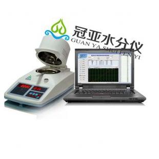深圳冠亚 白芨水分测定仪 中药饮片水分测量仪 售后