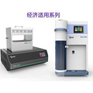 上海祎鸿定氮仪/凯氏定氮仪/杜马斯定氮仪上海祎鸿自动凯氏定氮仪NKB3000一套