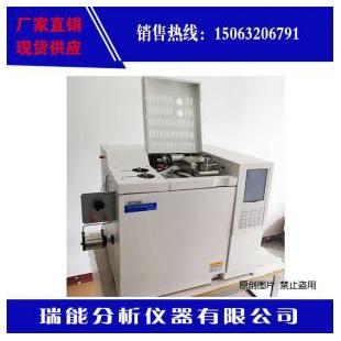 气相色谱仪GC3900专用气体分析仪