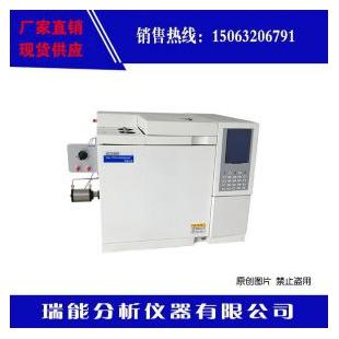 瑞能仪器气相色谱仪白酒专用GC-3900