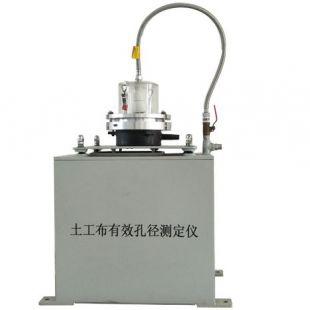 土工布有效孔径测定仪(湿筛法)