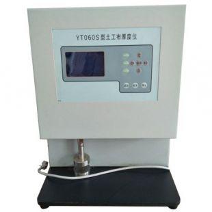 电动土工布厚度仪