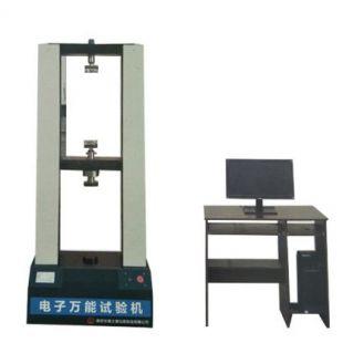 微机控制电子式万能试验机(10吨)