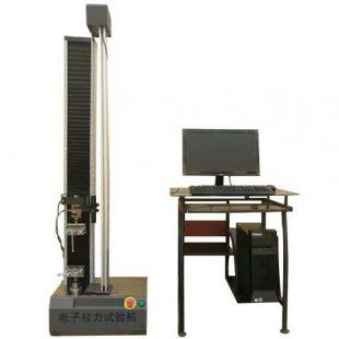 数显电子式拉力试验机(5000N)