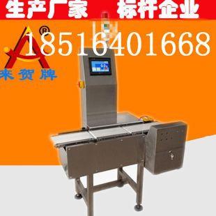 上海来贺其它行业专用仪器LHWS-300