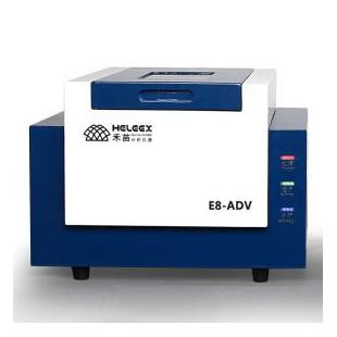 禾苗仪器金属元素分析仪,X射线荧光光谱仪E8-ADV