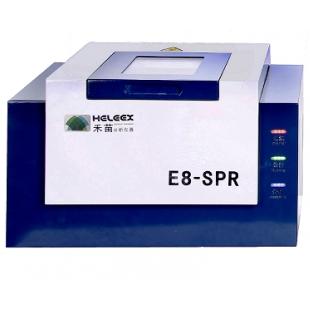 供应ROHS检测仪、rohs仪、卤素分析仪