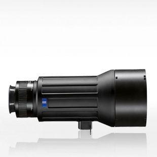 蔡司Dialyt 18-45x65轻便型小单筒望远镜套装蔡司望远镜中国总经销