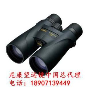 尼康军警侦查望远镜MONARCH 5 20x56尼康望远镜郑州代理商