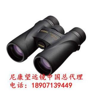 尼康MONARCH 5 12x42双筒望远镜尼康望远镜优惠批发