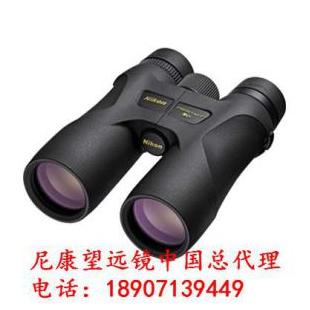 尼康森林防火望远镜PROSTAFF7S 8x42尼康望远镜南昌总经销