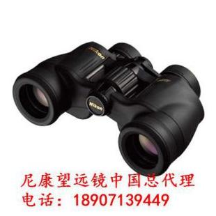 尼康A211阅野 ACULON 7X35野保望远镜尼康望远镜中国总代理