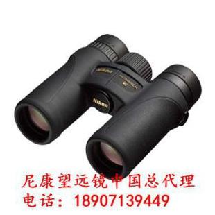 尼康狩猎望远镜MONARCH 7 8x30尼康望远镜陕西总代理