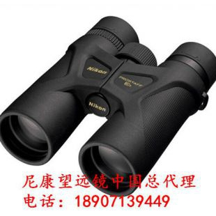 尼康PROSTAFF3S10x42尼康望远镜原装进口