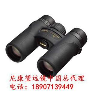 林业防火望远镜尼康MONARCH 7 10x30尼康望远镜现货供应