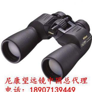 供应野保望远镜尼康阅野SX16x50高倍望远镜