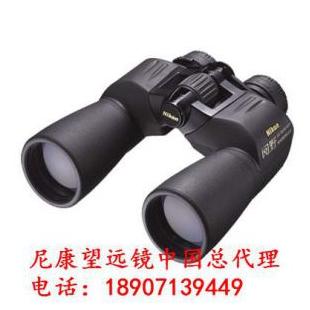 野保望远镜尼康阅野 SX 10x50尼康望远镜原装进口