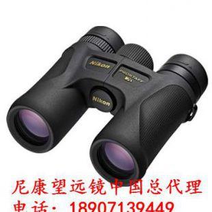 尼康学生观鸟望远镜PROSTAFF 7S 10x42尼康望远镜中国总代理