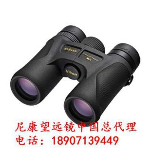 尼康户外观鸟望远镜PROSTAFF7S 8x30尼康望远镜河北总代理