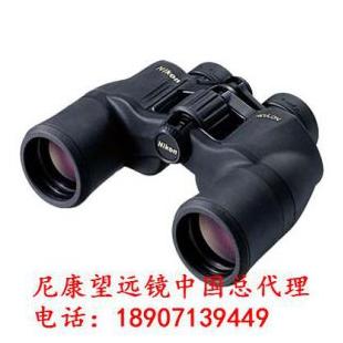 尼康A211林业望远镜尼康阅野 ACULON 8X42厂家直销