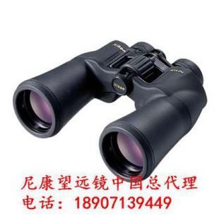 尼康高倍望远镜阅野ACULON 16X50尼康望远镜福建总经销