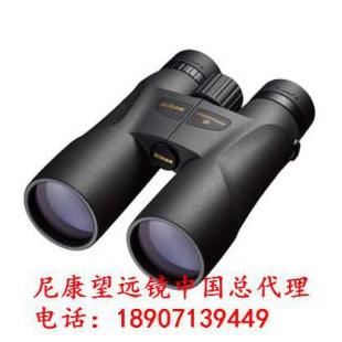 学校望远镜尼康PROSTAFF5 10x50尼康安徽总代理
