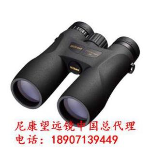 尼康望远镜福州经销商尼康林业望远镜PROSTAFF5 10x42