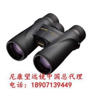 尼康MONARCH 5 8x42野保望远镜尼康望远镜现货供应