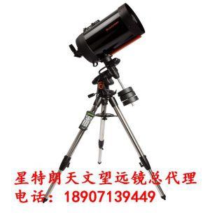 供应正品星特朗自动寻星镜AVX 11折返