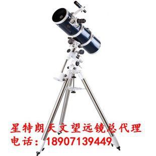 反射望远镜星特朗OmniXLT150星特朗望远镜江苏总代理