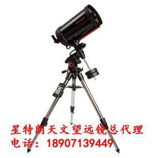 星特朗AVX9.25折返望远镜星特朗望远镜湖北总店