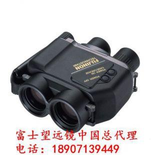 高清望远镜富士Techno-Stabi14x40富士望远镜选购指南