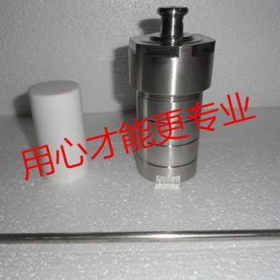 上海勒顿反应釜/反应器200ml