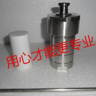 上海勒顿反应釜/反应器250ml内衬