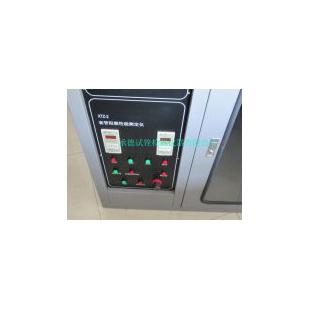 電工套管自熄時間(阻燃)測定儀