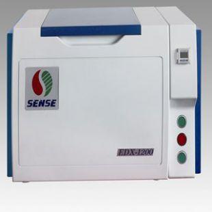 深圳善时合金元素分析仪EDX-1200