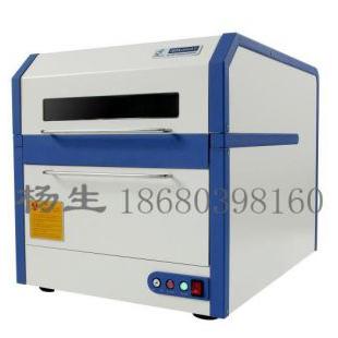 深圳善时环保ROHS有害物质分析仪iEDX-200AT