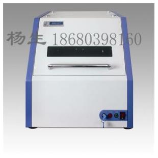 深圳善时金属电镀镀层分析仪iEDX-150T