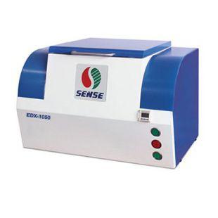 深圳善时合金元素分析仪EDX-1050